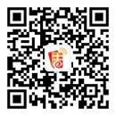ca亚洲城微信公众号