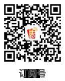 宝马会bmw333官网订阅号